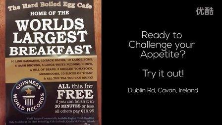 【大吃货爱美食】大胃王挑战 世界份量最足的早餐 打破世界纪录 150129