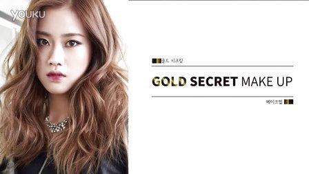 Gold Secret Make Up - jungsaemmool @iLove-Makeup