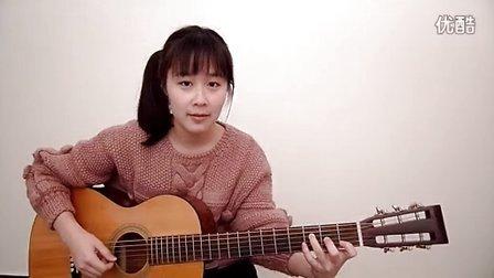 奇妙能力歌  呆萌妹子Nancy 吉他教学 吉他教程