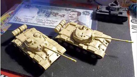 【模玩】EASY MODEL 1:72 伊拉克 T54 t55 坦克模型评测 t-55 t-54