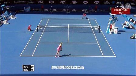 2015澳大利亚网球公开赛女单R4 布沙尔VS贝古 (自制HL)