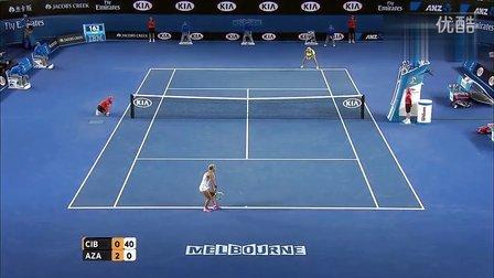 2015澳大利亚网球公开赛女单R4 阿扎伦卡VS齐布尔科娃 (自制HL)