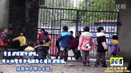 大山里的孩子留守儿童上学记赵云峰作品