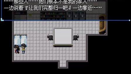 【毁童年第二弹】大雄的死亡空间 第四期