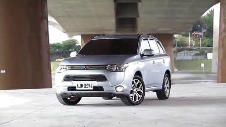 """【《2014""""三菱欧蓝德PHEV插电式混合动力SUV""""》台湾试驾评测展示】"""