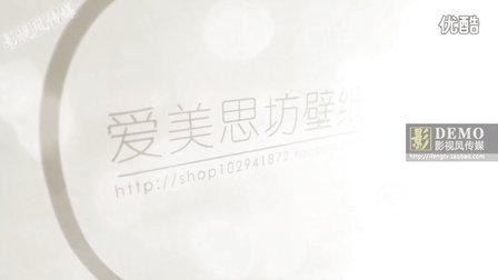 壁纸淘宝视频 淘宝拍摄技巧视频 淘宝卖家视频制作 淘宝宣传视频 淘宝加视频 淘宝视频中心 制作淘宝视