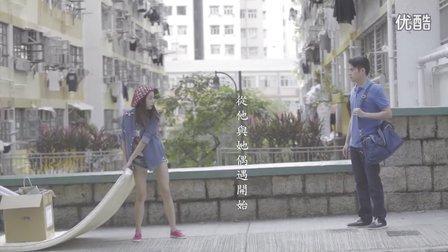 Forever Couple呈献 — 徐天佑执导兼主演《90°的幸福》微电影