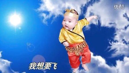 我想要飞----小宝宝百天电子相册