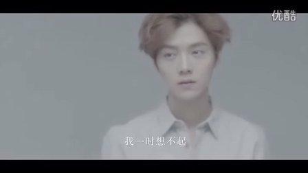鹿晗版《甜蜜蜜》全新MV正式上线