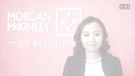 Chloe Feng | HR , Morgan McKinley China