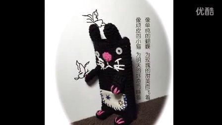 """【M猫线团】囧脸猫手机袋((微信搜索关注""""猫线团""""获取更多有趣钩织图解与视频))"""