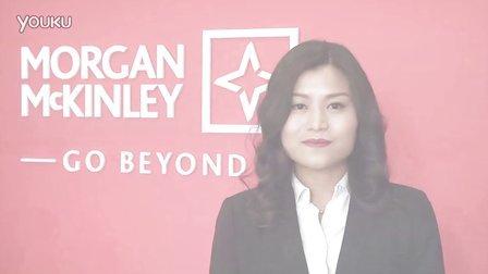 Robin Yang | Operations & Supply Chain, Morgan McKinley China