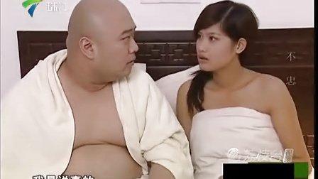 夜倾情2015-02-05 不忠の鬼混老婆