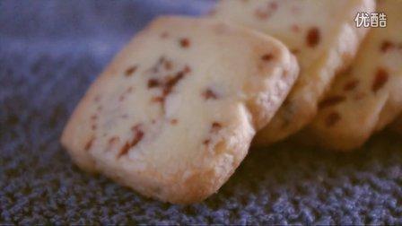 蔓越莓饼干制作过程
