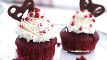 《Lovebritishbaking》48集:教你做红丝绒纸杯蛋糕 (Red velvet cupcake)