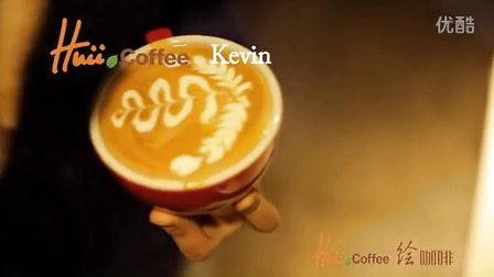创意芭蕉叶拉花 树叶拉花【绘咖啡-拉花视频】latte art 咖啡拉花