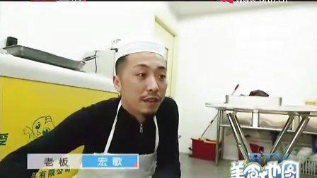 201412070_北京卫视生活频道 《美食地图》马上酱牛肉