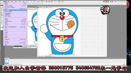 Flash动画制作教程31 贺卡的制作1