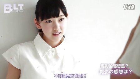 【码字狂魔对策本部】140530 堀未央奈 メイキング