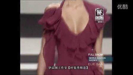 【伊品阁工作室-时装秀频道】2015年法国巴黎时装秀国际时装设计潮流 透明时装秀002