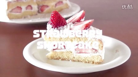 【大吃货爱美食】如何制造草莓脆饼 150211