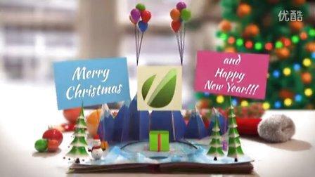 Britannica Shanghai prepares for Christmas