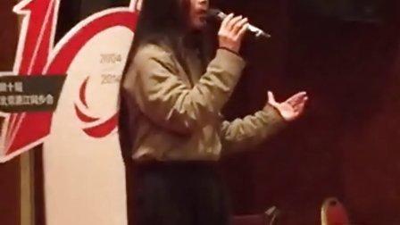 符凡迪在2015年北京湛江同乡会上演唱【等你等了那么久】
