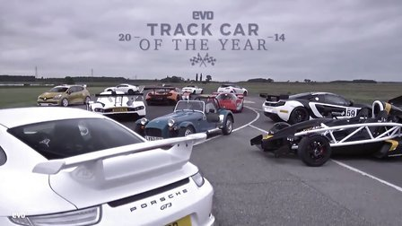 evo Track Car of the year 2014 -