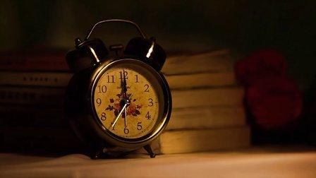 《午夜十二点》