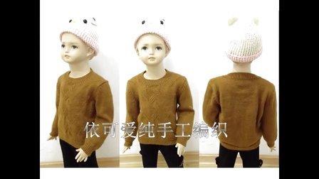 依可爱纯手工编织--套衫毛衣亲子装