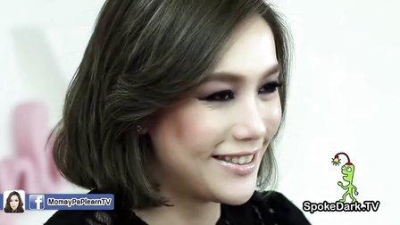 Momay Pa Plern - Inspired by Jennifer Lopez @iLove-Makeup