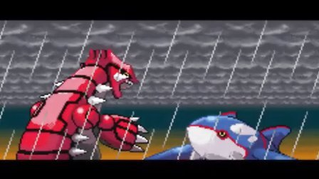 《GBA口袋怪兽绿宝石7.0》通关攻略(十一)