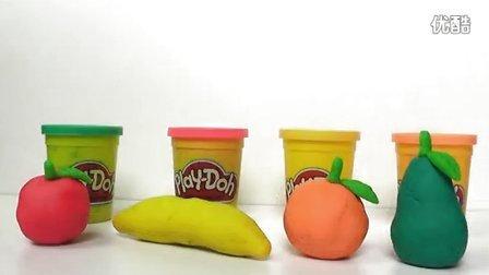 水果惊喜培乐多苹果香蕉橙梨
