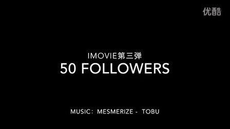 [iMovie]50关注者