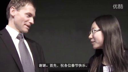 [独家专访] 丹麦丹佛斯集团首席运营官眼中的中国市场
