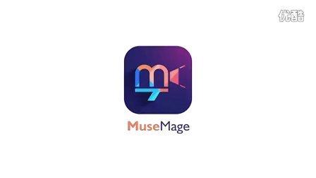 拍摄神器软件Musemage的操作方法