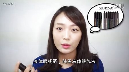 [CHN SUB] 据说这款产品的持久力很强 , Longlasting Lipstick Test