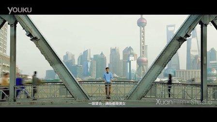 XuanFilm 婚礼微电影《下雨天》 (太原婚礼跟拍 太原婚礼微电影)