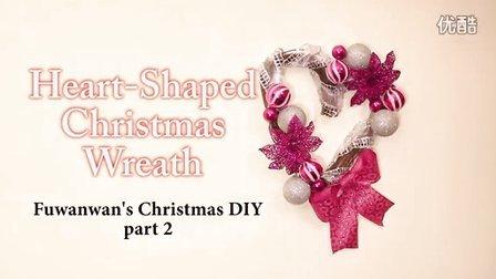 符弯弯的圣诞花环DIY <DIY CHRISTMAS WREATH 2>