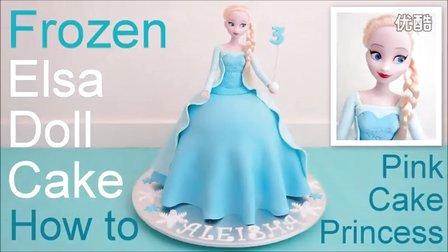 [Pink Cake Princess] Frozen Cake - Elsa Doll Cake - 冰雪奇缘爱莎女皇蛋糕制作