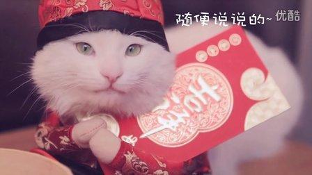 「厨娘物语」12五色福禄饺