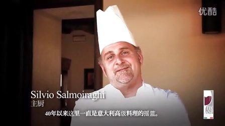 意大利生活方式与葡萄酒联盟IW&SP_第2集_米其林餐厅与AC米兰球星