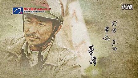 中央电视台春节联欢晚会 2015 歌曲《回家的路》刘德华