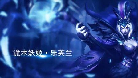 【若风解说】秀到你爆炸!秒杀之神诡术妖姬