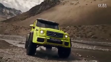 Expecting the new show car G500 4x4².