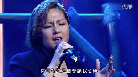今晚睇李 衛蘭 爱如潮水 阴天假期