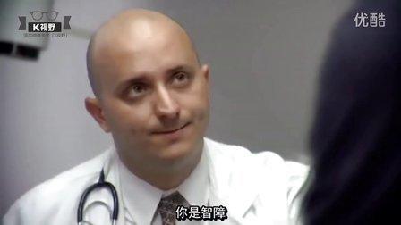 [K分享] [中文字幕] 爆笑短片!College Humor:你...是智障吗?