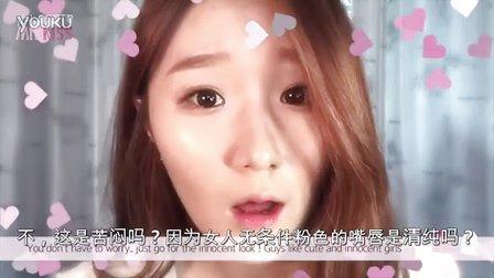[CHN sub]清纯美妆与性感美妆的对决!_milkiss
