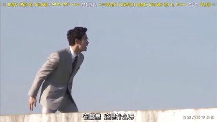 【豆瓣炮楼字幕组】星你花絮making video 3 金秀贤cut 中字
