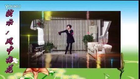 风中梅花广场舞(排舞) 路灯下的小女孩   舞动旋律心随编舞  原来老师制作